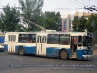 Нальчик. ЗиУ-682Г-012 (ЗиУ-682Г0А) №097