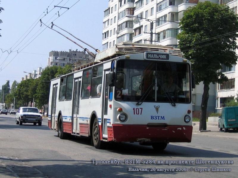 Нальчик. ВЗТМ-5284 №107