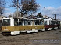 Николаев. 71-605 (КТМ-5) №1080, 71-605 (КТМ-5) №1083