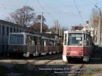 Николаев. 71-605 (КТМ-5) №1062, 71-605 (КТМ-5) №1085