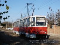 Николаев. 71-605 (КТМ-5) №2094