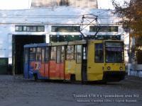 Николаев. 71-608К (КТМ-8) №2129