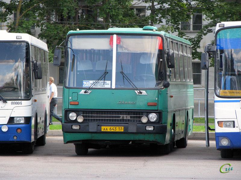 Великий Новгород. Ikarus 256 аа643