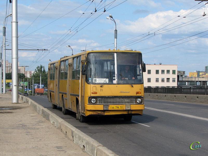 Великий Новгород. Ikarus 280 ав796