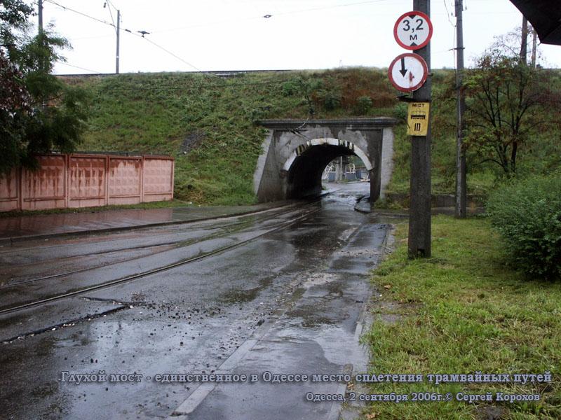 Одесса. Глухой мост - единственное в Одессе место сплетения трамвайных путей