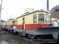 Одесса. ГС-4 (ГВРЗ) №12