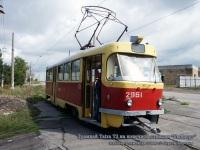 Одесса. Tatra T3SU №2961