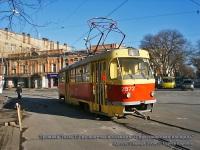 Одесса. Tatra T3 №2972
