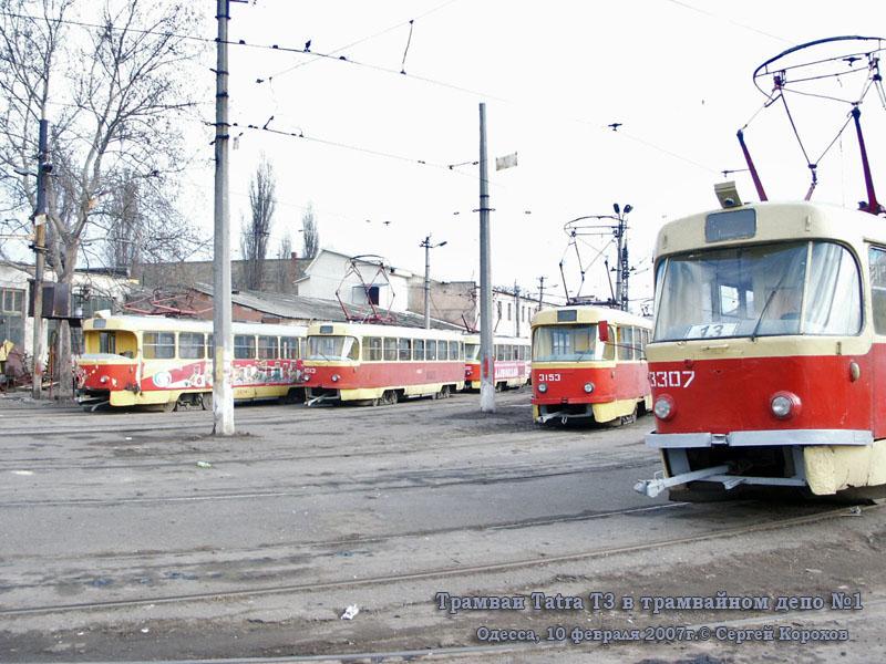 Одесса. Tatra T3SU №2974, Tatra T3 (двухдверная) №3153, Tatra T3SU №3307, Tatra T3SU №4013