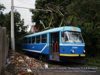 Одесса. Tatra T3SU мод. Одесса №3088