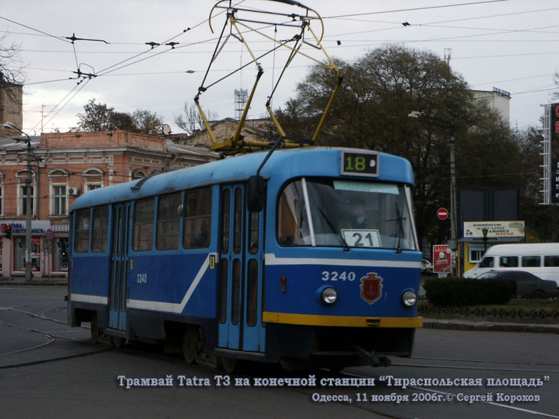 Одесса. Tatra T3SU мод. Одесса №3240