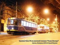 Одесса. Tatra T3SU мод. Одесса №4062, Tatra T3SU мод. Одесса №3255