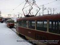Одесса. Tatra T3 №3286, Tatra T3 №3297