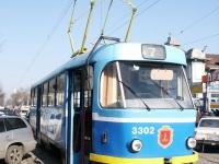 Одесса. Tatra T3SU мод. Одесса №3302