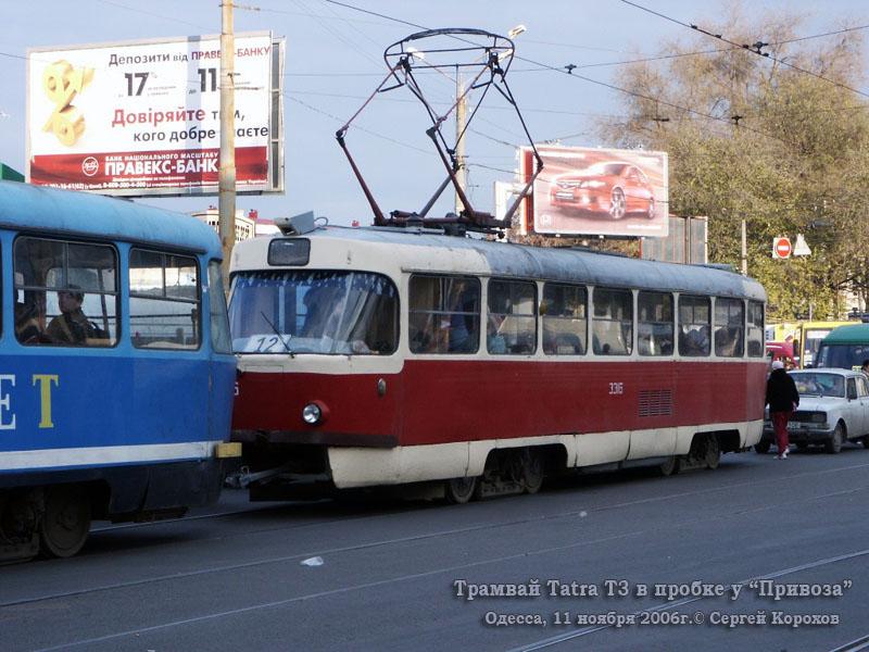 Одесса. Tatra T3 №3316