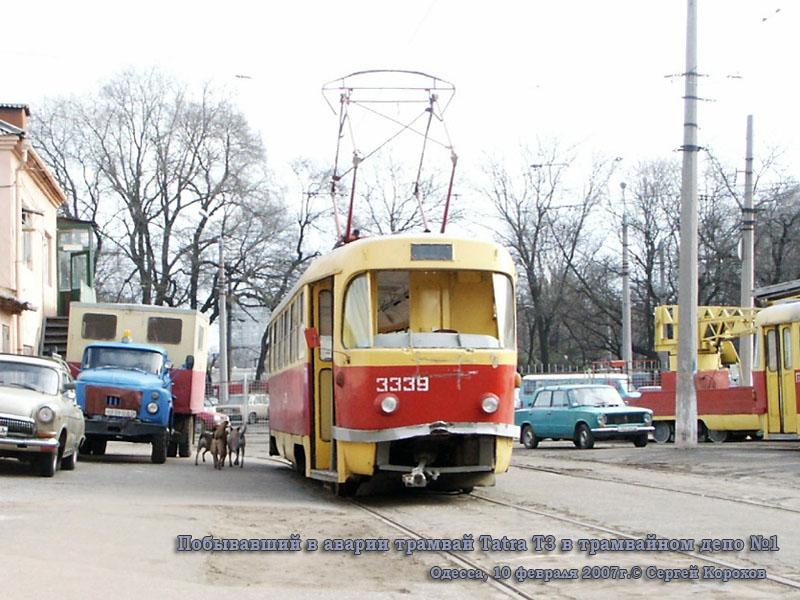 Одесса. Tatra T3 №3339