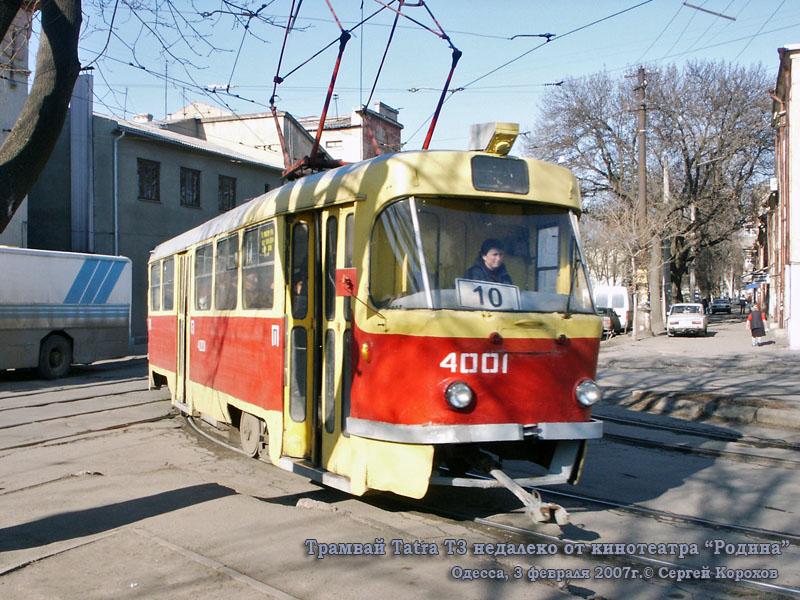 Одесса. Tatra T3 №4001