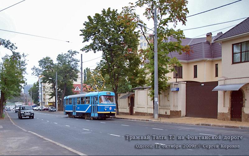 Одесса. Tatra T3SU мод. Одесса №4010