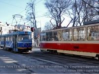 Одесса. Татра-Юг №7001, Tatra T3 №4015