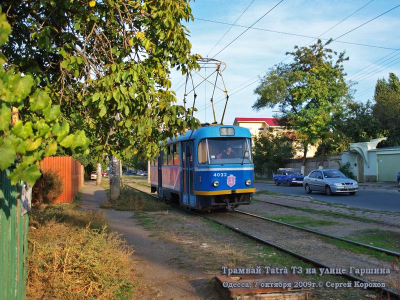 Одесса. Tatra T3 №4032