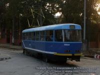 Одесса. Tatra T3SU мод. Одесса №4058