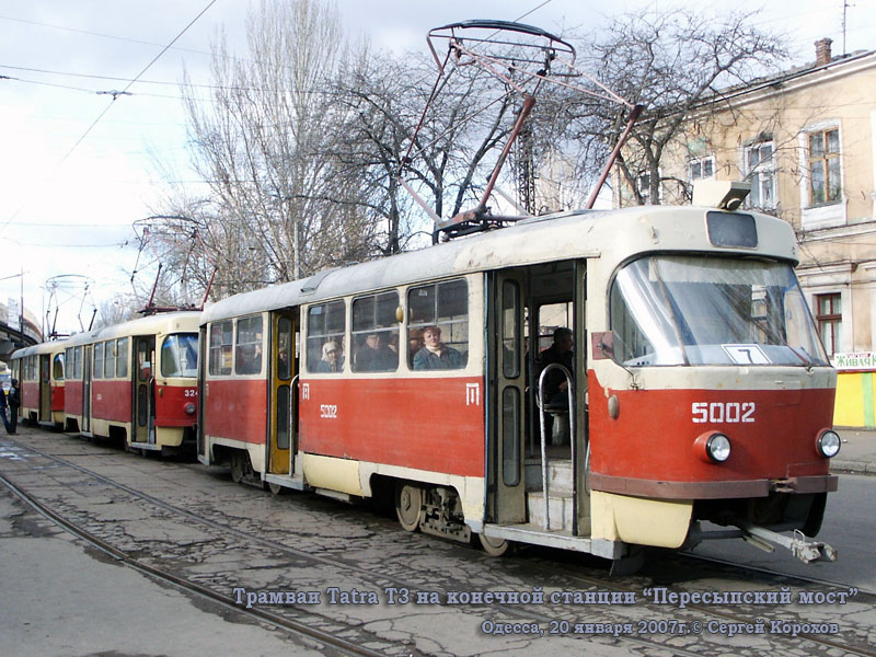 Одесса. Tatra T3 №5002
