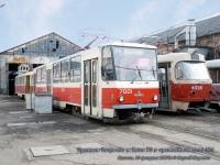 Одесса. Татра-Юг №7001, Tatra T3SU №4036