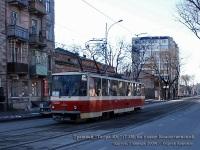 Одесса. Татра-Юг №7001