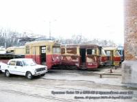 Одесса. МТВ-82 №919, МТВ-82 №935, Tatra T3SU мод. Одесса №4029
