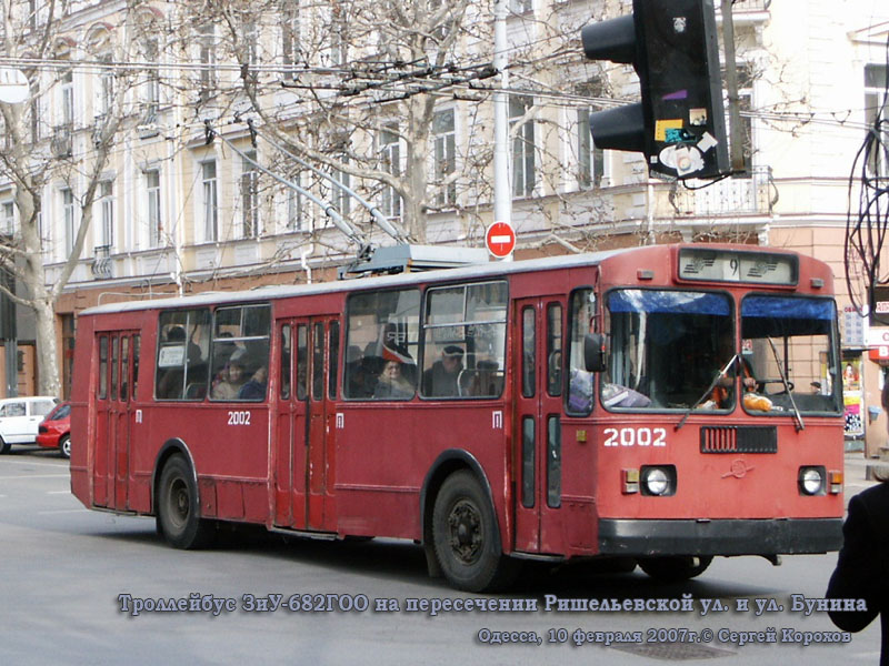 Одесса. ЗиУ-682ГОО №2002