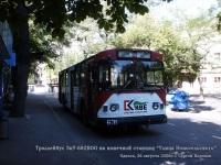 Одесса. ЗиУ-682В00 №631