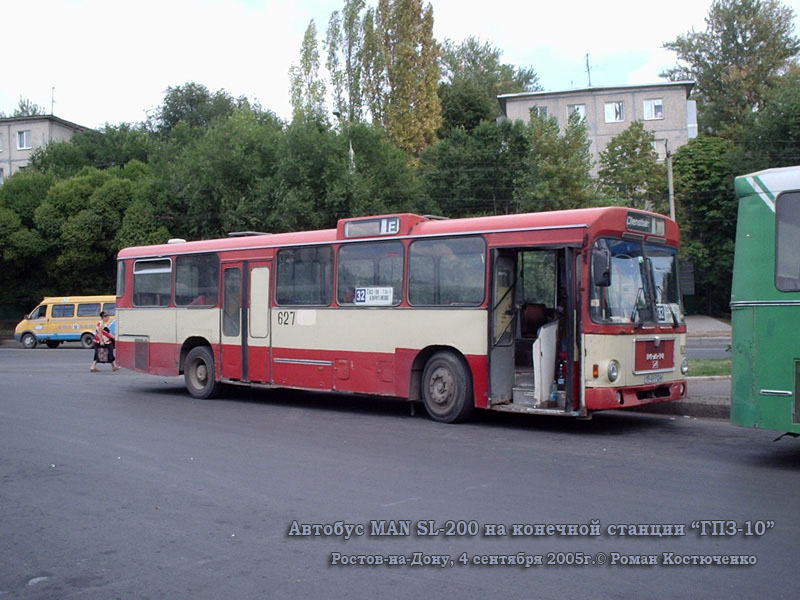 Ростов-на-Дону. MAN SL200 1949РОА