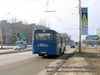 Ростов-на-Дону. MAN SL200 а105вт