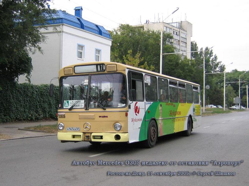 Ростов-на-Дону. Mercedes O305 а147кх