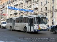 Ростов-на-Дону. Mercedes O305 ас381