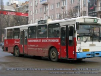 Ростов-на-Дону. Mercedes-Benz O305 ас382