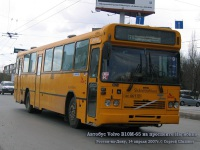 Ростов-на-Дону. Volvo B10M-65 ас661