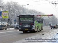 Ростов-на-Дону. Mercedes O405N ак059