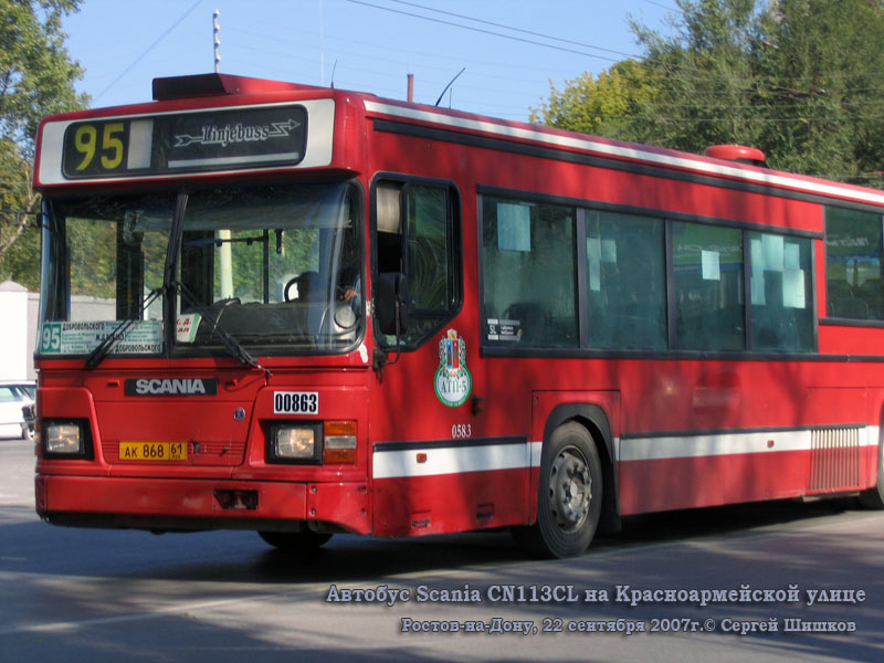 Ростов-на-Дону. Scania CN113CLL ак868