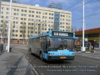 Ростов-на-Дону. МАЗ-103 ам120