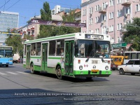 Ростов-на-Дону. ЛиАЗ-5256.25 ам124