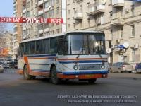 Ростов-на-Дону. ЛАЗ-699Р ам278