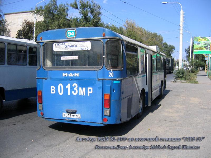 Ростов-на-Дону. MAN SL200 в013мр