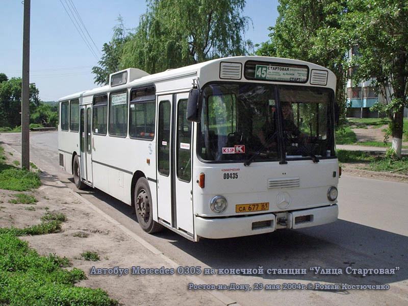 Ростов-на-Дону. Mercedes O305 са677