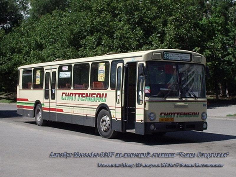 Ростов-на-Дону. Mercedes O307 се021