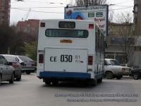Ростов-на-Дону. Scania CN112CL се030