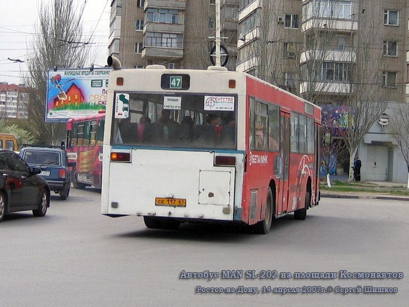 Ростов-на-Дону. MAN SL-202 се117