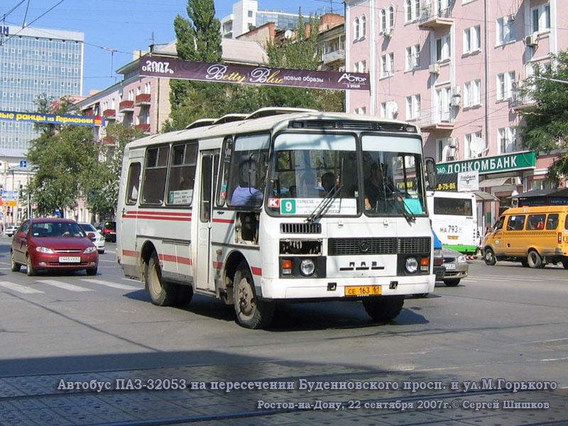 Ростов-на-Дону. ПАЗ-32053 се163