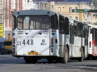 Ростов-на-Дону. Mercedes-Benz O305 се448