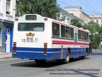 Ростов-на-Дону. Volvo B10M-65 се816